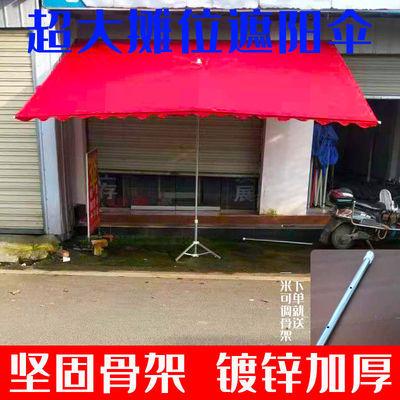 33239/太阳伞摆地摊大伞特大号遮阳伞户外地摊门面斜坡伞长方形雨伞