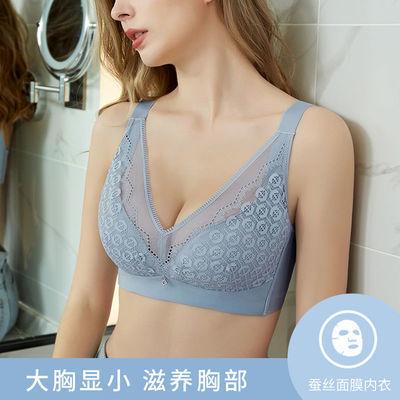 蚕丝面膜内衣女薄款大胸显小文胸罩无钢圈聚拢调整型收副乳防下垂