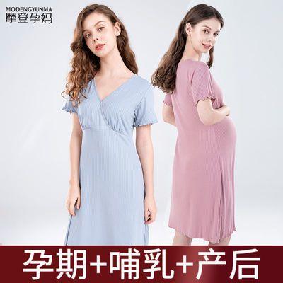 38778/孕妇连衣裙莫代尔家居服夏季中长款外出短袖哺乳喂奶月子服睡衣裙