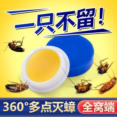 22806/蟑螂药强效家用无毒一窝端室内一扫光厨房蟑螂神器全窝端一次净屋