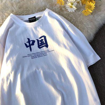 2021夏季短袖t恤男韩版潮流宽松半袖上衣港风百搭休闲学生体恤衫