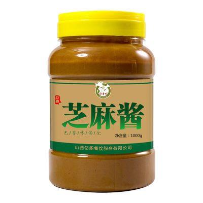 正宗石磨纯芝麻酱花生酱瓶装热干面凉皮火锅蘸料调料400g/1000g