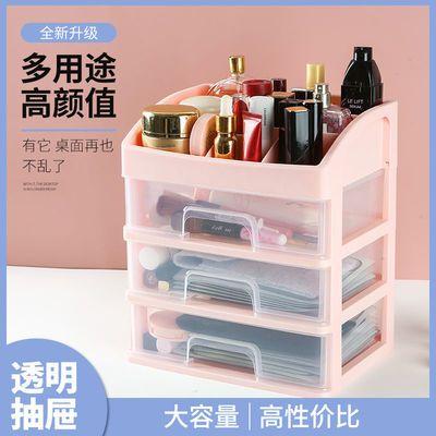 桌面护肤品带抽屉分层收纳盒纯色少女心可移动宿舍防尘文具整理箱
