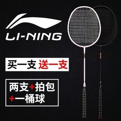 61500/买一支送一支羽毛球拍超轻耐打双拍碳素纤维成人男女家庭拍训练拍