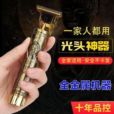 28403/光头神器剃头发工具剪头发理发店电推剪理发器电推子成人充电剃头