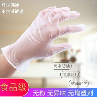 一次性TPE手套外出防护家用防水防油食品级橡胶乳胶无味餐饮手套