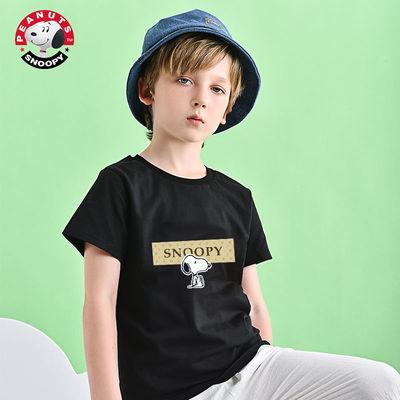 史努比童装儿童T恤夏季短袖卡通印花中大童男女