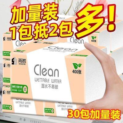 【400张加量装】原木纸巾抽纸家用整箱批发餐巾纸面巾纸卫生纸6包