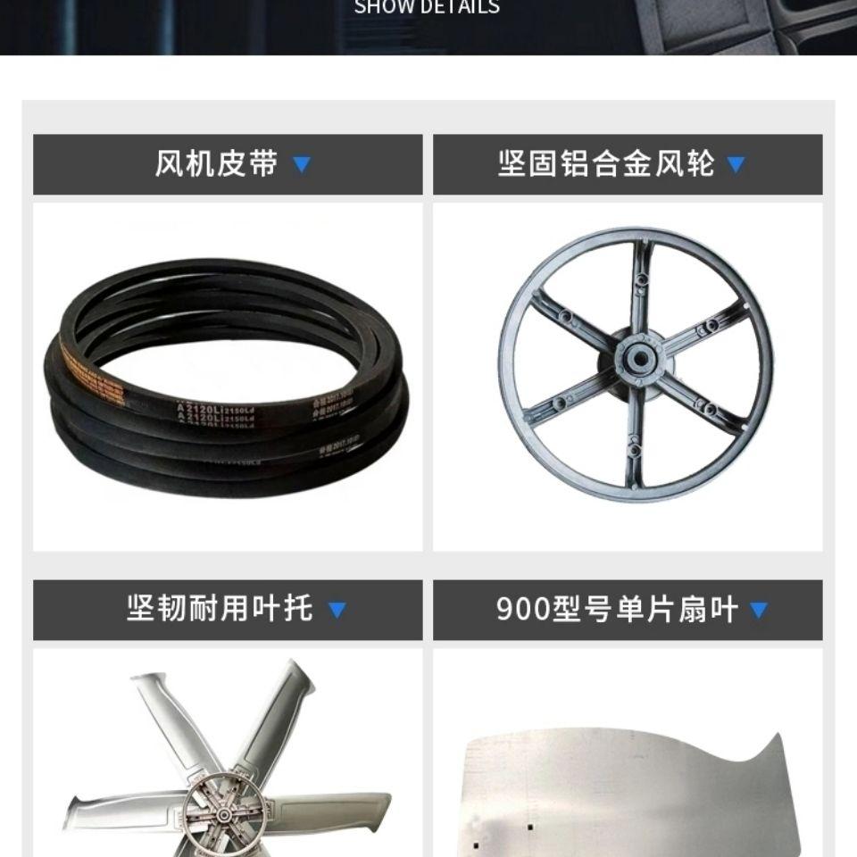 负压风机风叶工业排风扇配件皮带/扇叶/叶轮/叶托排气扇专用配件