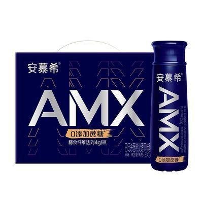 5月伊利新品安慕希AMX小黑冠0添加蔗糖原味酸奶205g*12盒整箱批发