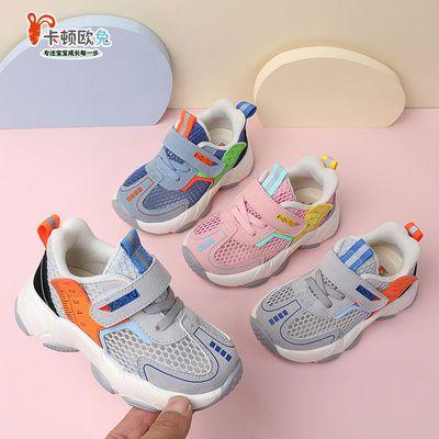 卡顿欧兔童鞋儿童鞋子女童鞋子男童鞋子软底实心底学步运动鞋正品