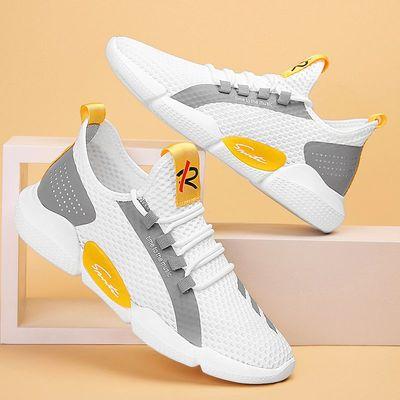 【买一送一】夏季新款男鞋百搭运动鞋学生跑步鞋透气防臭防滑软底