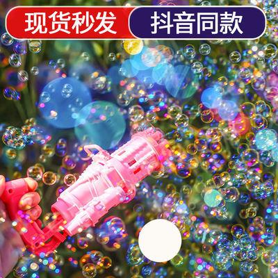 网红加特林泡泡枪户外婚礼吹泡泡机器八孔少女心儿童玩具生日礼物