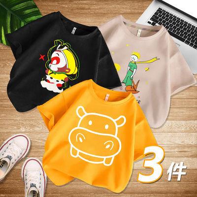 男童短袖T恤女童儿童半袖上衣小男孩2021夏季新款5分袖打底衫洋气