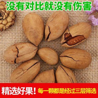碧根果批发奶香味特大颗粒坚果袋装净重220g山核桃长寿果220g*1