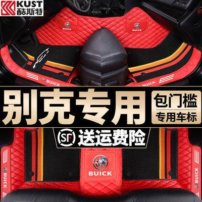 27904/别克英朗君威君越凯越XT威朗GT昂科拉专用全包围汽车脚垫2021款21