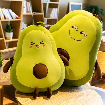 36741/可爱牛油果抱枕布娃娃生日礼物女孩靠垫玩偶公仔ins大号毛绒玩具