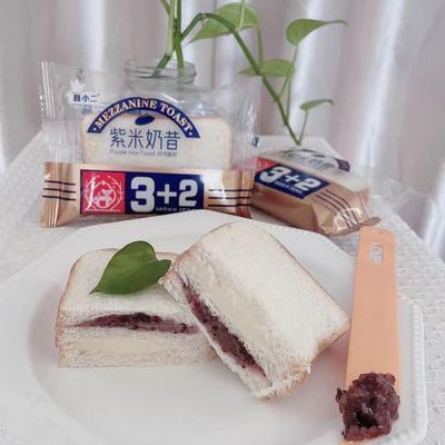紫米吐司奶酪新鲜整箱港式紫米奶酪面包早餐多紫米面包