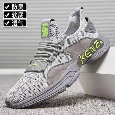 2021夏新款运动男鞋韩版潮流百搭学生休闲轻便防滑耐磨透气旅游