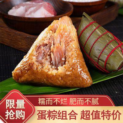 【6只特价】鲜肉蛋黄粽真空包装4-10只120g蜜枣豆沙甜粽端午批发