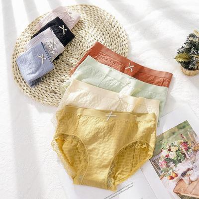 3-5条大码棉质性感中腰石墨烯抗菌底裆无痕女士三角蕾丝内裤女