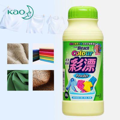 74990/花王(KAO)彩漂粉500g/750g原装进口 彩色衣物漂白 去油渍 去污
