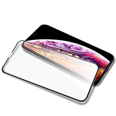 苹果X/XR/XSMAX钢化膜iPhone11promax/6/7/8plus全屏覆盖手机贴膜