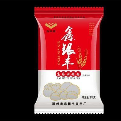 特制高筋自发面粉小麦粉馒头包子烘焙手抓饼饺子皮高筋粉