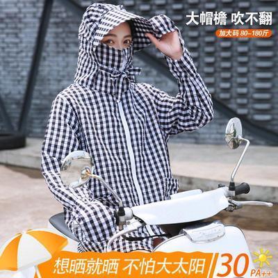 34648/夏季电动车防晒衣女 中长款防紫外线大格遮阳衫挡风遮脸披肩棉质