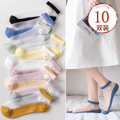袜子女短袜韩版夏季薄款玻璃丝袜女ins小雏菊浅口船袜透明隐形袜