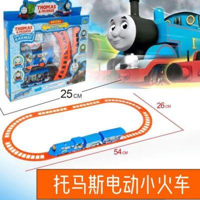 托马斯小火车玩具全套电动轨道赛车玩具男儿童玩具益智玩具3到6岁