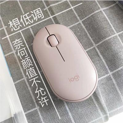 26625/m350无线双模蓝牙鼠标鹅卵石pebble静音无延迟办公平板电脑m330