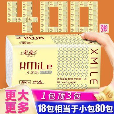 【1包顶3包超大400张/包】原木抽纸整箱批发纸巾家用餐巾纸卫生纸