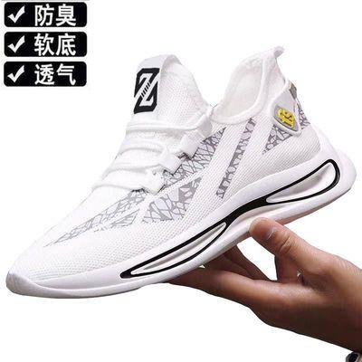 男鞋夏季透气休闲运动鞋韩版潮流百搭跑步鞋轻便透气耐磨学生网鞋