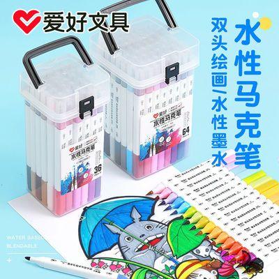 40077/爱好正品马克笔套装大容量单头画笔双头水性涂鸦笔速干油性记号笔