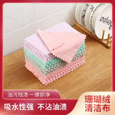 家用洗碗布不沾油抹布厨房用品吸水不掉毛加厚百洁布家务清洁神器