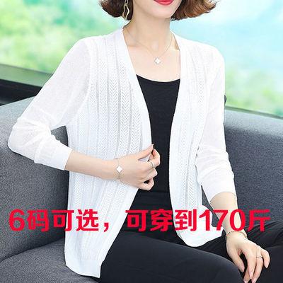 24622/大码防晒衫夏季冰丝针织开衫女短款宽松胖MM镂空外搭空调衫薄外套