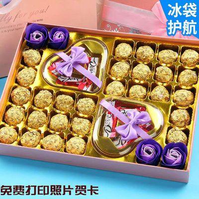 圣诞节礼盒德芙巧克力礼盒装送女友七夕情人节杜尔巧克力520礼物