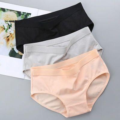 3条装纯棉中低腰内裤女性感舒适包臀韩版纯色无痕女士简约三角裤