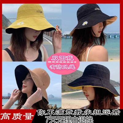 夏季渔夫帽女小雏菊韩版双面大沿学生百搭太阳遮阳帽防紫外线帽子