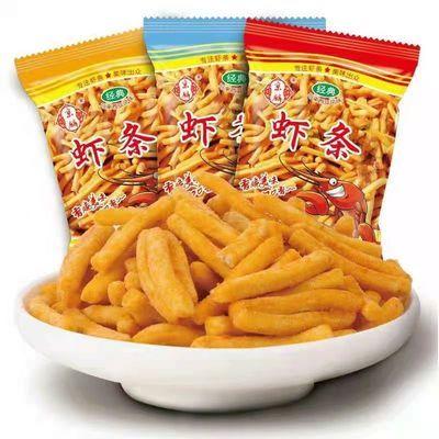 【特价160包】味咪虾条网红小吃儿童怀旧零食虾条批发20包起