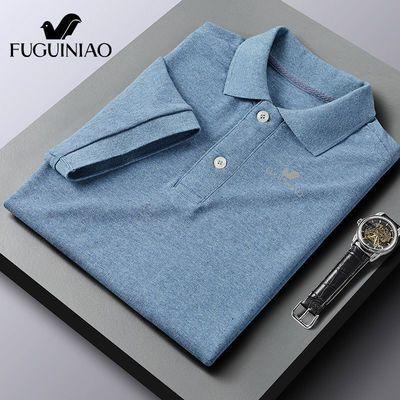 20078/富贵鸟男士POLO衫短袖T恤男高端商务修身翻领纯色可选全棉POLO衫