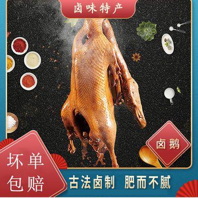 重庆荣昌卤鹅特产700g/袋真空包装加热即食卤味特产咸水卤鹅肉
