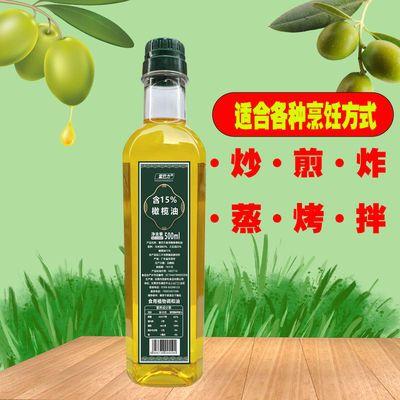 橄榄油小瓶装食用油小瓶装压榨家用调和油植物油健身油250ml500ml