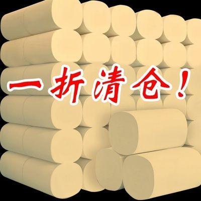 60卷五层竹浆本色卫生纸卷纸家用纸巾妇婴木浆厕纸手纸卷筒纸批发
