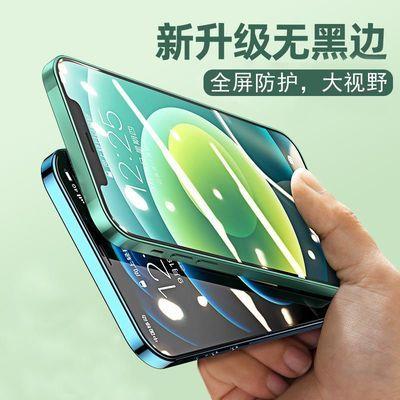 22614/iPhone11钢化膜x苹果12pro蓝光XR全屏xs手机max高清7P/8plus/MINI