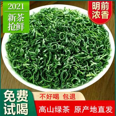 绿茶2021新茶明前浓香型特级高山云雾茶正宗天柱山春茶袋装茶叶