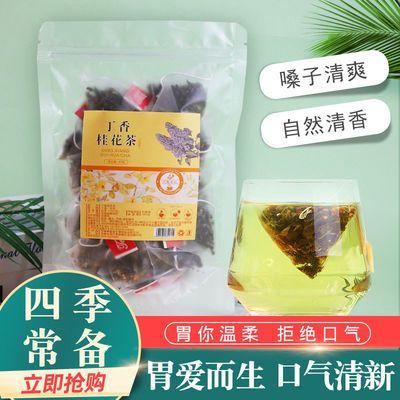 丁香桂花茶包苦荞去清口气养胃护胃清火野茶抑螺杆菌三清茶