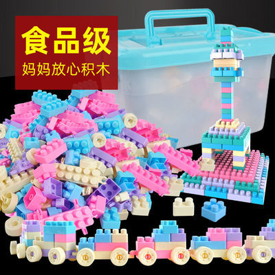 拼装积木桌多功能儿童玩具益智大颗粒拼插宝宝女童男孩六一岁礼物