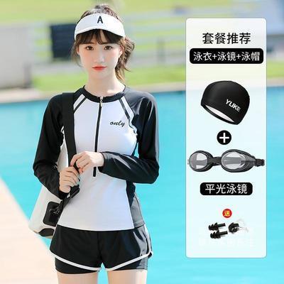 50537/2021新款夏季女泳衣休闲时尚瘦身套装分体式遮肚速干泡温泉游泳装